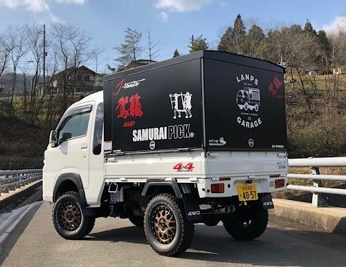 SAMURAI PICK 嵐-13