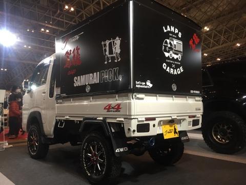 軽トラック用 荷台 駕籠CAGO