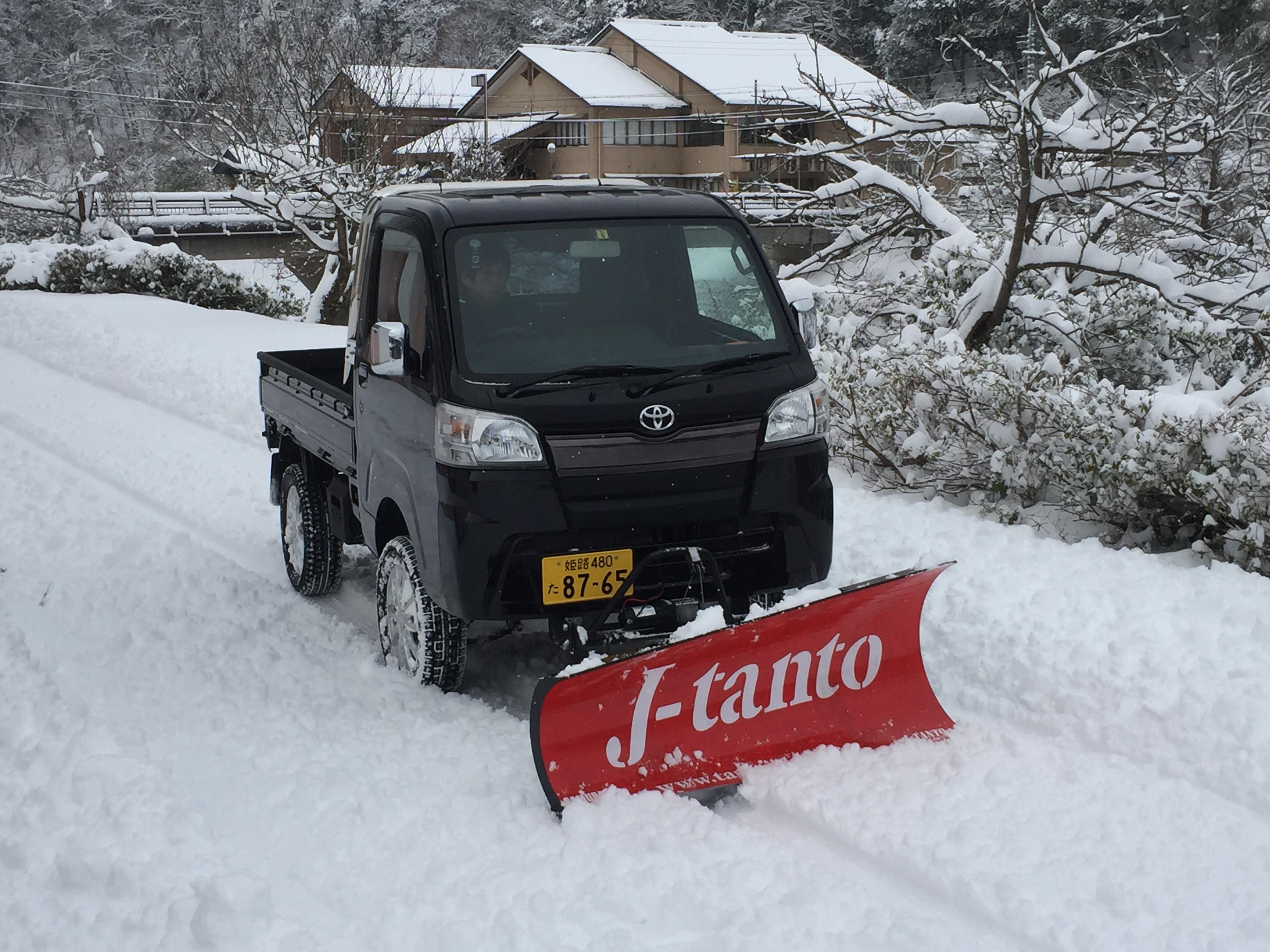 SAMURAI PICK 嵐-9